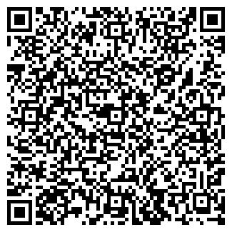QR-код с контактной информацией организации Эрудит, ИП