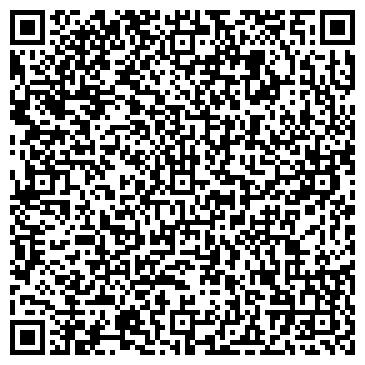 QR-код с контактной информацией организации ARKAS tour kz LLC, ТОО