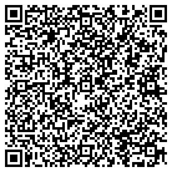 QR-код с контактной информацией организации Мерей Тур, ТОО