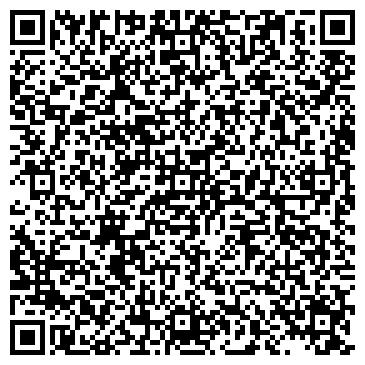 QR-код с контактной информацией организации Alimp Tour (Алимп Тур), ТОО