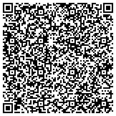 QR-код с контактной информацией организации Almaty travel master (Алматы трэвл мастер), ТОО турагентство