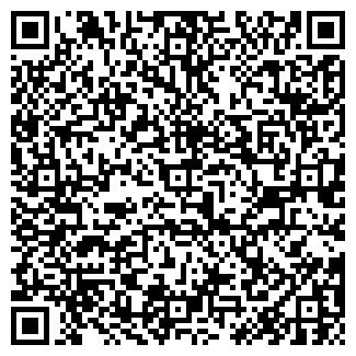 QR-код с контактной информацией организации 7MAXtravel (Макс тревал), ТОО