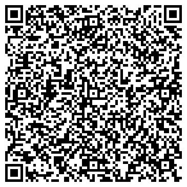 QR-код с контактной информацией организации Багама мама, ТОО