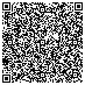 QR-код с контактной информацией организации Luxor Tour (Люксор Тур), ТОО
