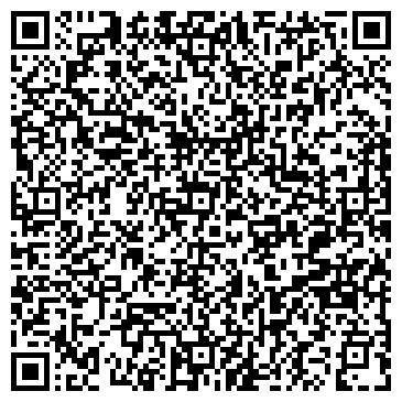 QR-код с контактной информацией организации Eastwood France (Иствуд Франс), ТОО