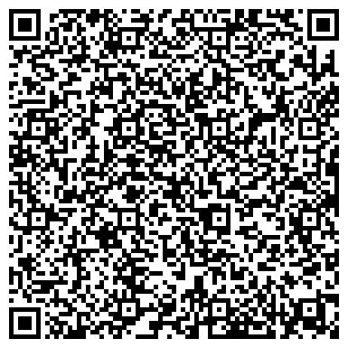 QR-код с контактной информацией организации Fly jet kz (Флай джет кз) (авиакомпания), АО