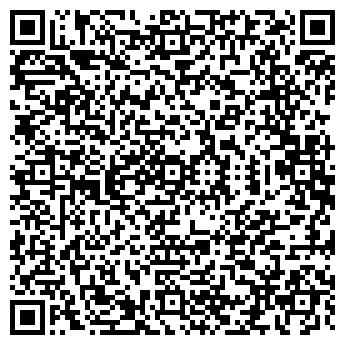 QR-код с контактной информацией организации Алатау тур, ТОО