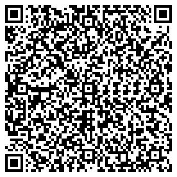 QR-код с контактной информацией организации ТК Трио, ТОО