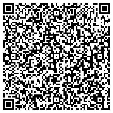 QR-код с контактной информацией организации Aknur Travel (Акнур Травел), ТОО