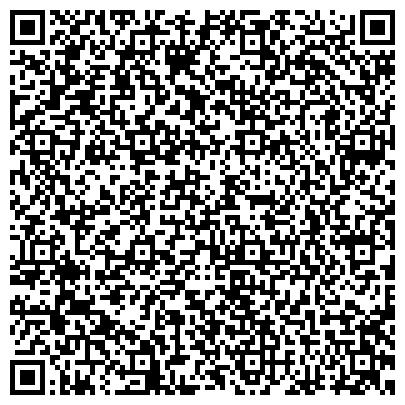 QR-код с контактной информацией организации Петротур Туристское агентство, ТОО