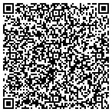 QR-код с контактной информацией организации Лотус и К, ТОО