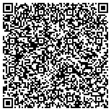 QR-код с контактной информацией организации Global lux tour (Глоубал люкс тур), ТОО