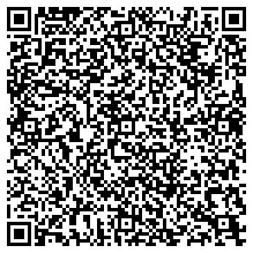 QR-код с контактной информацией организации Арго трэвел, ТОО