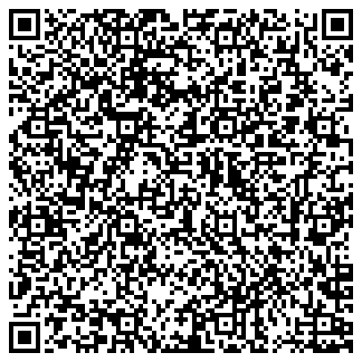 QR-код с контактной информацией организации Триумф Sат group travel (Сат груп трэвэл), ТОО