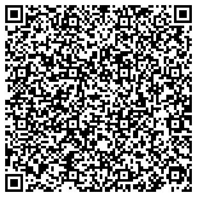 QR-код с контактной информацией организации A13 travel & leisure (А13 трэвэл энд лэйзур), ТОО