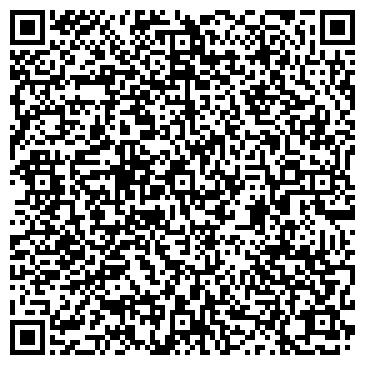 QR-код с контактной информацией организации On travel (Он трэвл), ТОО туроператор