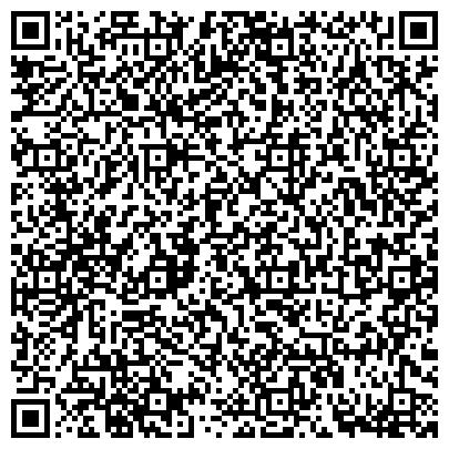 QR-код с контактной информацией организации DA&LIKA TOUR SERVICE (ДаЭндЛика Тур Сервис), туристское агентство, ТОО