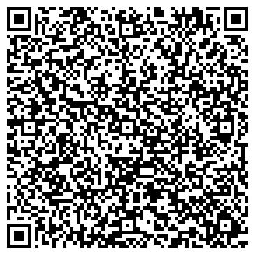 QR-код с контактной информацией организации Туристское агентство Zeider (Зейдер), ТОО