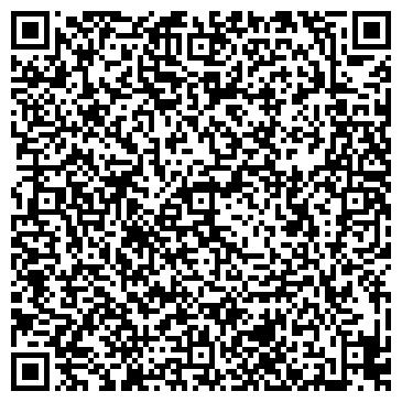 QR-код с контактной информацией организации Voyage travel agency, Компания