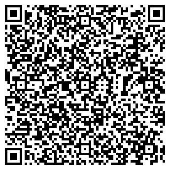 QR-код с контактной информацией организации Демалыс- тур,ТОО