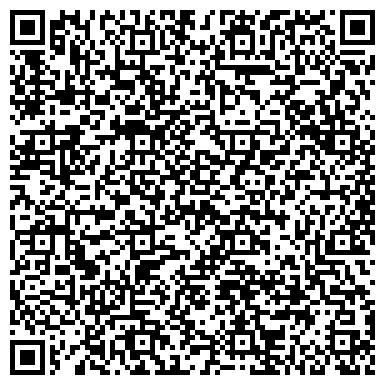 QR-код с контактной информацией организации Элитур Компания, ТОО