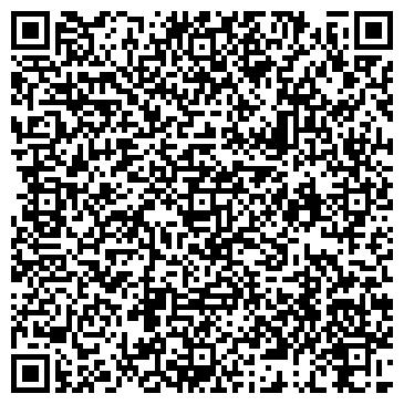 QR-код с контактной информацией организации КазТур Туроператор, ТОО