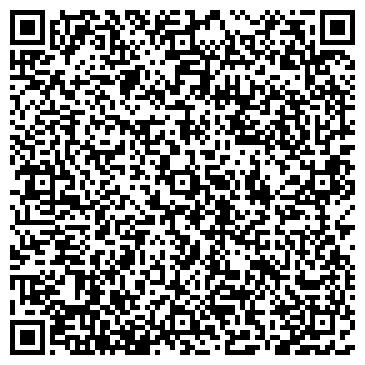 QR-код с контактной информацией организации Азия vip (Азия вип), ТОО