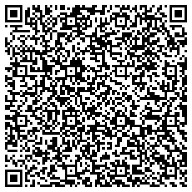 QR-код с контактной информацией организации Сезон Трэвел, ТОО