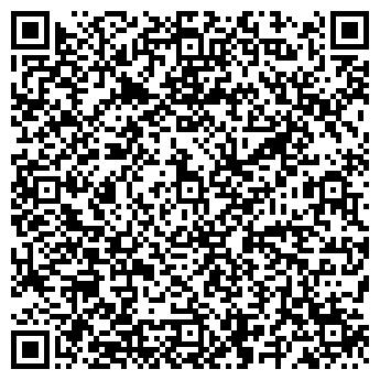 QR-код с контактной информацией организации Адвентур, ТОО