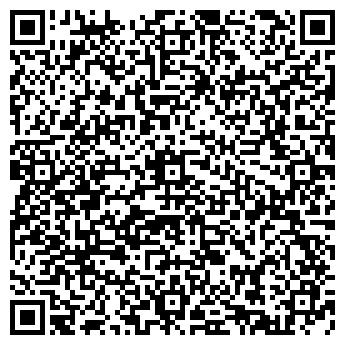 QR-код с контактной информацией организации Жана нур, ТОО