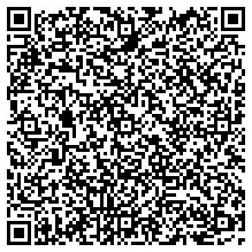 QR-код с контактной информацией организации Шелковый путь Казахстан, ТОО