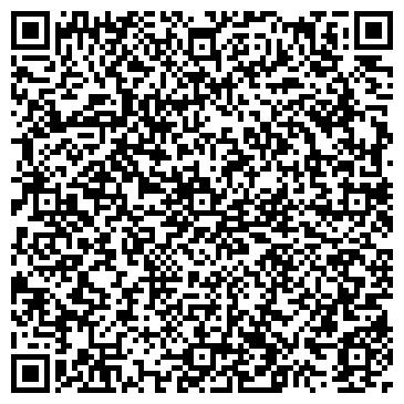 QR-код с контактной информацией организации Flagman Travel (Флагманг Трэвл), ТОО