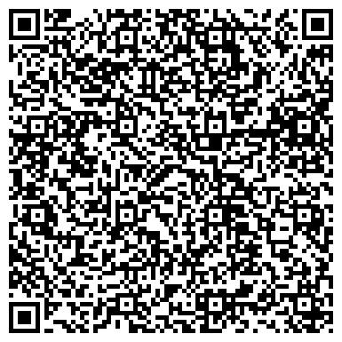QR-код с контактной информацией организации МТК Complete Service (Комплит Сервис), ТОО
