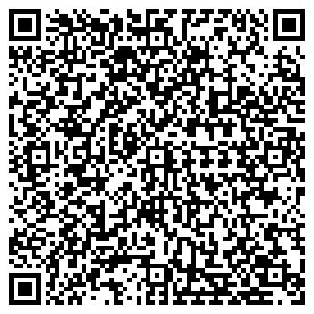 QR-код с контактной информацией организации Sat Voyage, ТОО