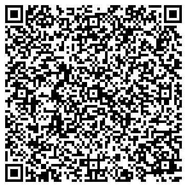 QR-код с контактной информацией организации Авиатурагентство Робинзон, ТОО