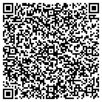 QR-код с контактной информацией организации Haadiya Travel, ТОО