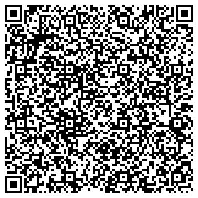 QR-код с контактной информацией организации Tleu Travel (Тлю Трэвел), ТОО
