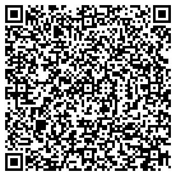 QR-код с контактной информацией организации Арлан Тур, ТОО