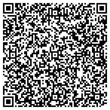 QR-код с контактной информацией организации Cadenza Voyage (Каденза Вояж), ТОО