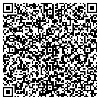 QR-код с контактной информацией организации Сар Жайлау Трэвэл, ТОО