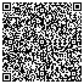QR-код с контактной информацией организации Ляззат, ТОО