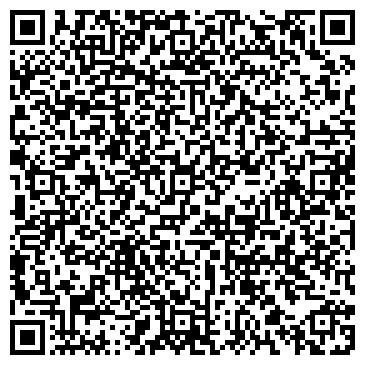 QR-код с контактной информацией организации Max Travel Star (Макс Тревел Стар), ТОО