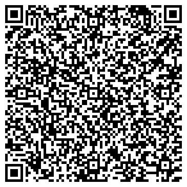 QR-код с контактной информацией организации Туристическая компания Эверест 89, ТОО