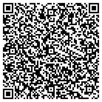 QR-код с контактной информацией организации Акмолатурист, АО