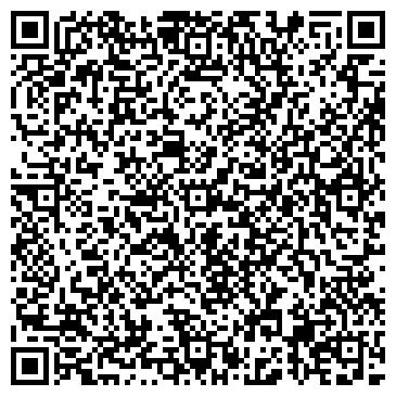 QR-код с контактной информацией организации ДАНАТАЙ, ТОО