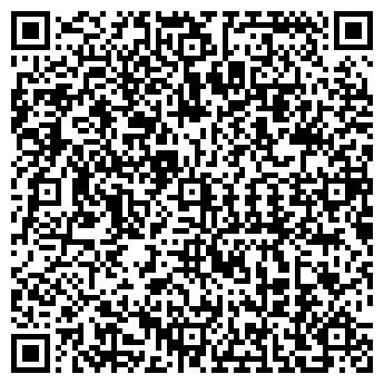 QR-код с контактной информацией организации Оникс-Тур, ТОО