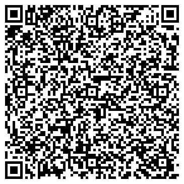 QR-код с контактной информацией организации Travel Club Kazakhstan, ТОО