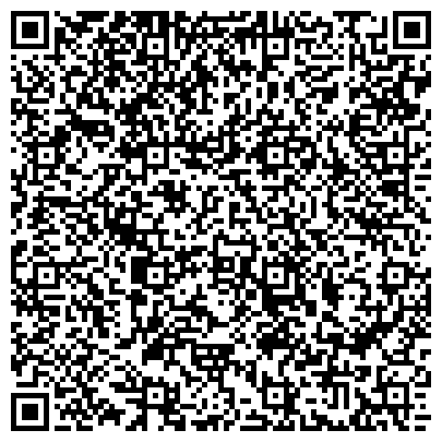 QR-код с контактной информацией организации Discount Express (Дисконт Експресс туристическое агенство), ТОО