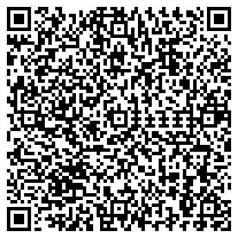 QR-код с контактной информацией организации Бласт Тур, ТОО