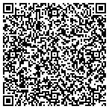QR-код с контактной информацией организации Тамерлан тур, ТОО